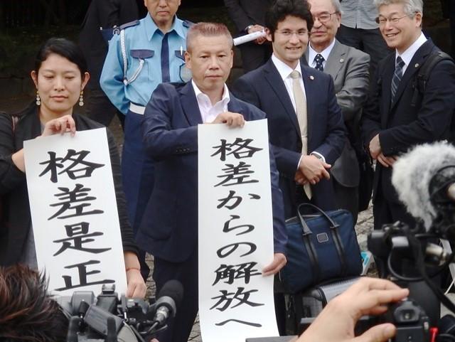ハマキョウレックス・長澤運輸で最高裁判決