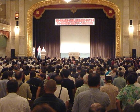 関西生コンに対する権力弾圧に抗議声明