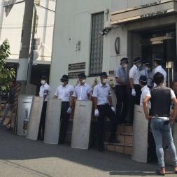 武建一委員長らの不当逮捕に抗議声明