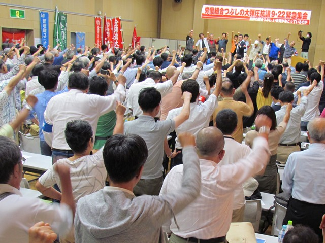 大阪労働者弁護団が抗議声明
