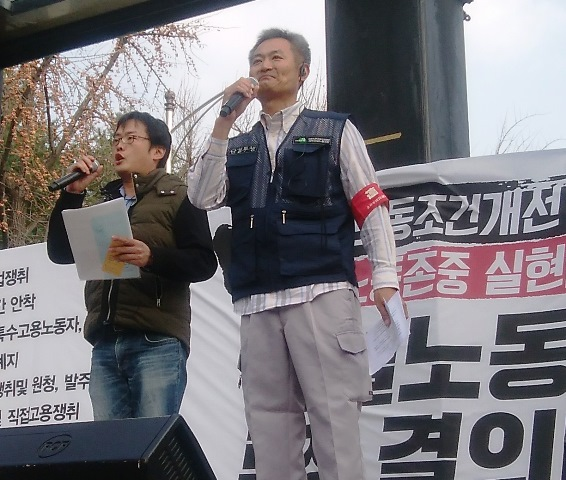 韓国建設労組と定期交流