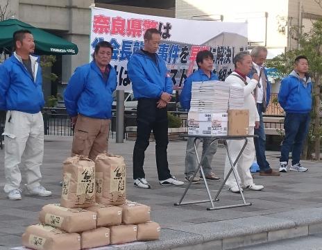 奈良県警は襲撃犯を逮捕しろ!