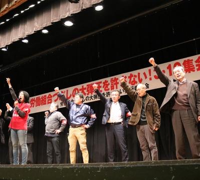 大阪労働者弁護団と大阪社会文化法律センターが共同声明