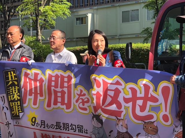 大阪地裁前で座り込み集会                    「仲間を返せ!」と150人