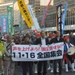 関西生コン弾圧に反対する全国集会 大阪市内を1200人でデモ