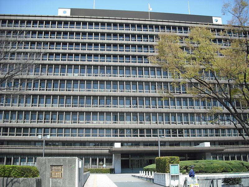 大阪ストライキ2次事件判決に対する抗議声明